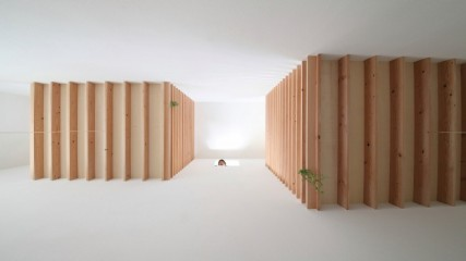 House of Yamanote by Katsutoshi Sasaki