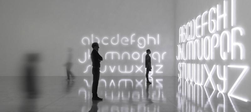 alphabet of light by artemide