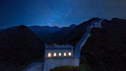 concorso airbnb grande muraglia